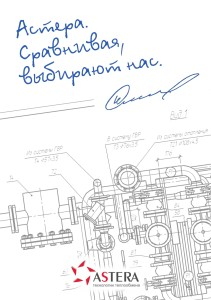 блокнот_облорот_148х210-1